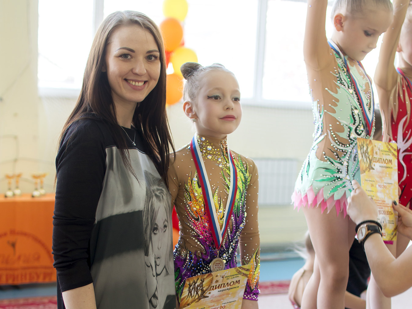 Художественная гимнастика тренер поздравления с днем рождения фото 440